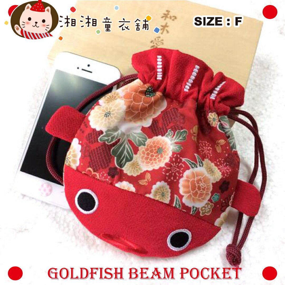 【Q0067】日式 和風布金魚福袋 金魚束口袋 零錢袋 零食袋 鑰匙黛 首飾袋
