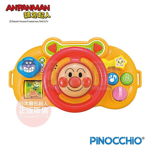AN麵包超人-嬰兒車旋律方向盤【悅兒園婦幼生活館】
