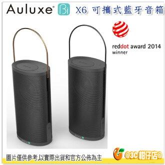 JS 淇譽 AULUXE X6 可擕式藍牙音箱 公司貨 藍牙音箱 精緻金屬手提把設計 藍牙無線傳輸 免持按鍵接聽功能 AUX IN音源輸入