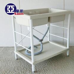 水槽 洗手台 洗衣槽【GAN006】耐用穩固鐵腳烤漆洗衣槽(雙槽) Amos