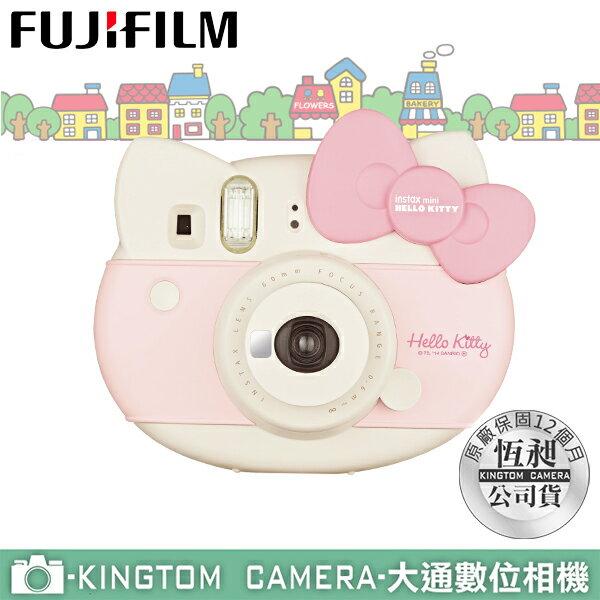 ~加贈卡通底片 透明套~ Fujifilm instax mini HELLO KITTY