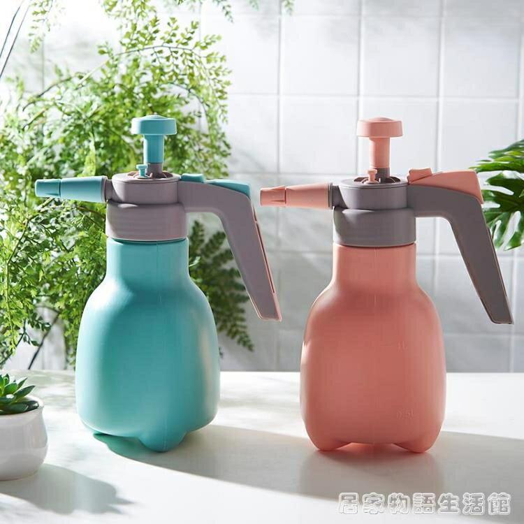 噴壺澆花氣壓式消毒專用高壓噴霧器家用噴水瓶養花澆水園藝灑水壺
