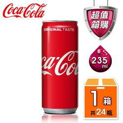 【可口可樂】易開罐 (24入/箱) / 寶特瓶 (6入/箱)