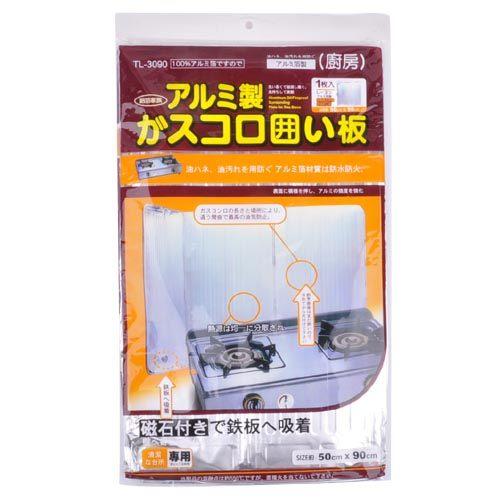 【九元生活百貨】鋁箔防油板 防汙 防油 爐具墊