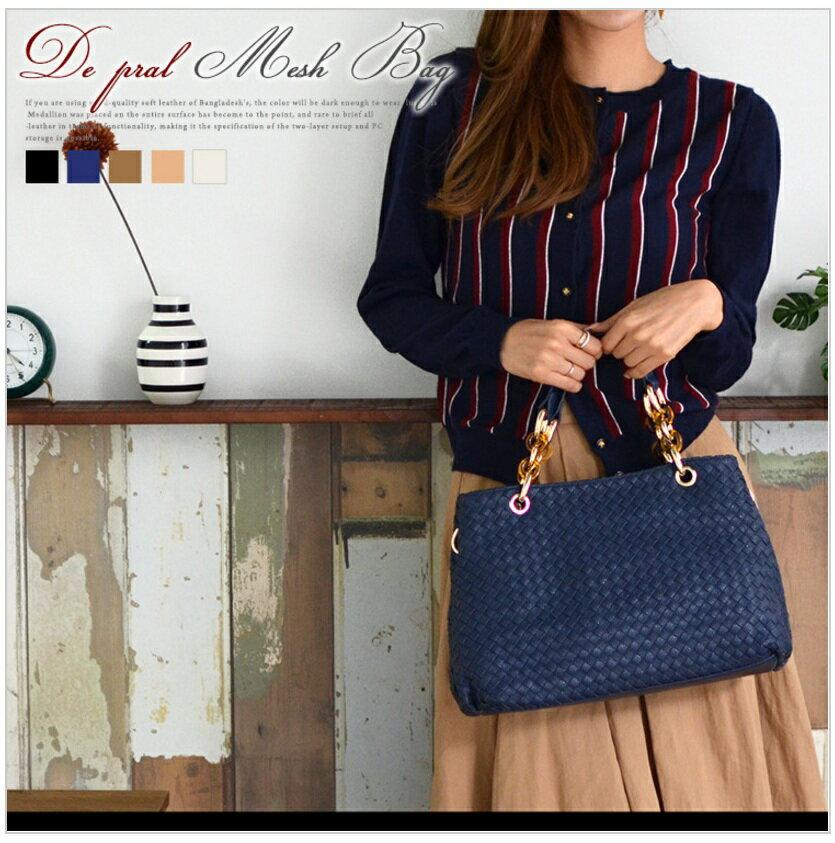 ~醉愛· ~ 品牌 DE PRAL 日系女用優雅編織包
