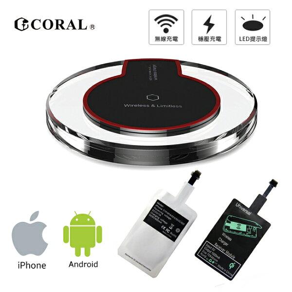 禾笙科技:CORALW2無線充電座【含充電接收片】手機無線充電器iPhoneAndroid安卓智慧型手機適用【禾笙科技】