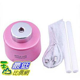 [玉山最低比價網] usb 瓶蓋 水氧機 超靜音 負離子 加濕器 粉色(800976_RA06) dd