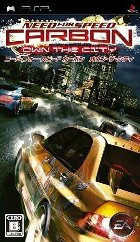 ~ 遊戲~PSP 極速快感:玩命山道之決戰街頭 Need for Speed Carbon