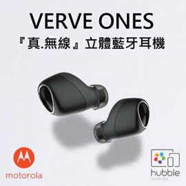 志達電子 VerveOnes Motorola 真‧無線 耳道式 立體聲 藍牙耳機 aptX EQ自定