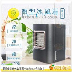 IDI AC-01X 微型 水冷氣扇 第三代 公司貨 USB供電 水冷扇 冰風扇 行動冷氣 風扇 省電 露營 三段風力