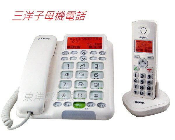 三洋 SANYO DCT-9951超大按鍵中文DECT數位親子無線電話機 白色