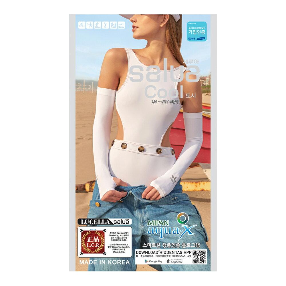 領券最高折800↘韓國 salua 冰絲防曬袖套 Aqua X極致沁涼 99.9%紫外線阻抗