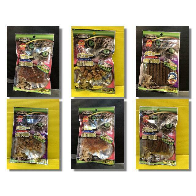 ✪四寶的店n✪附發票~AM 阿曼特 精製貓零食 方便餵食 貓零食/貓點心 獎勵好幫手50g/包