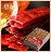 縣長推薦!★輕食饗樂禮盒-蜜汁豬肉乾(附紅色提袋)【榛紀肉舖子】中秋禮盒★過年禮盒★伴手禮推薦★送禮大方★2013彰化十大伴手禮 1