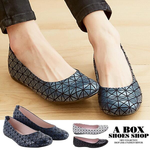 【AIN888】MIT台灣製幾何金屬色系皮革平底圓頭包鞋娃娃鞋便鞋3色