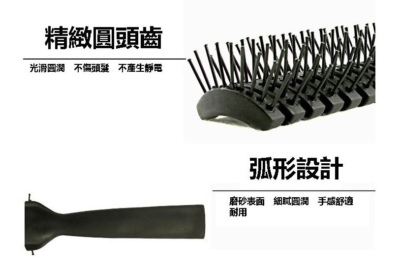 PS Mall 髮廊專業耐高溫防靜電卷髮美髮九排排梳子【H340】 7