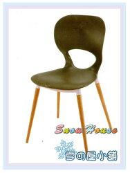 ╭☆雪之屋居家生活館☆╯AA607-09 NC388K休閒椅(黑色)/造型椅/造型餐椅/洽談椅/會客椅/櫃檯椅/吧檯椅