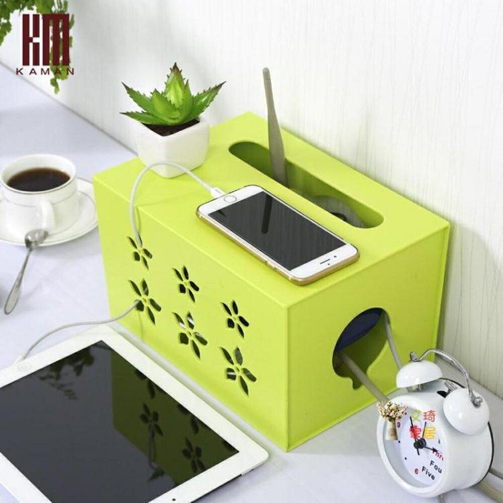 電線收納盒 無線路由器收納盒貓盒子集線收藏機頂盒電線排插座電線收納盒 2色【99購物節】