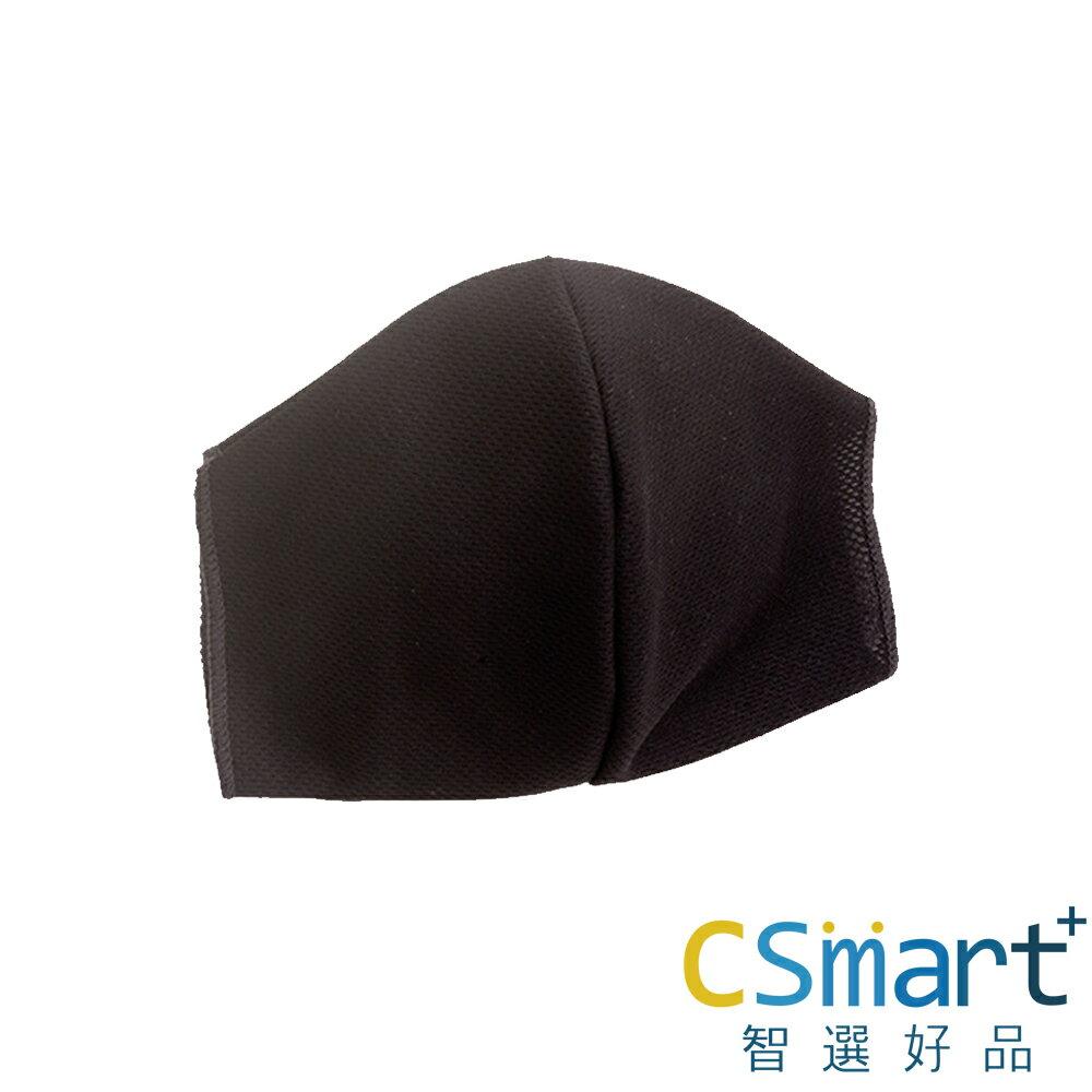 【299免運】【CSMART+】吸濕排汗口罩套(5入組) 防疫 安全 口罩套 吸濕排汗 可重複使用 台灣製造 防疫必備 延長口罩壽命 透氣 可水洗