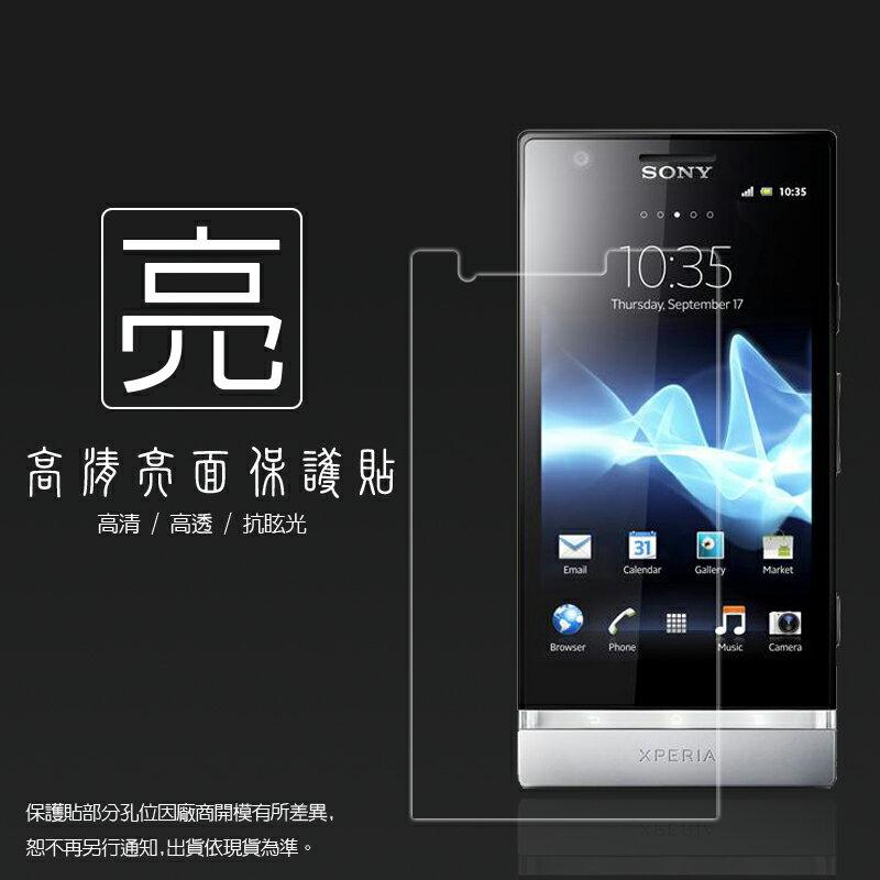 亮面螢幕保護貼 Sony Xperia P LT22i 保護貼