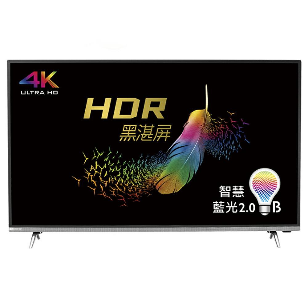 BenQ 55吋 4K HDR護眼大型液晶顯示器/電視+視訊盒 55JM700
