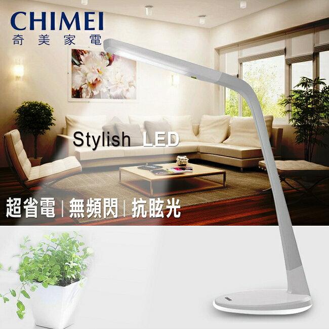 【CHIMEI奇美】stylish LED 第三代檯燈。白色/10C1-5T0