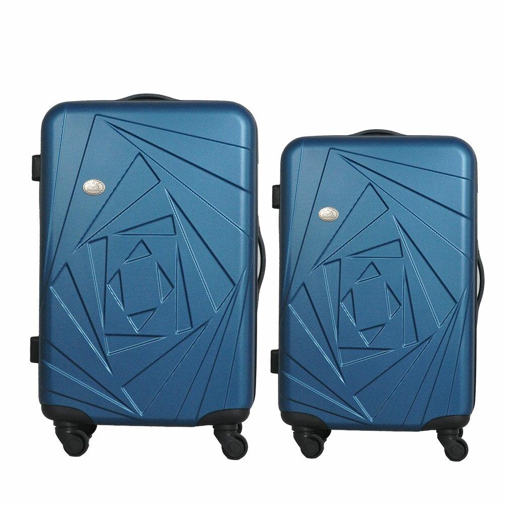 Mon Bagage 巴黎風情系列ABS輕硬殼 28寸 24寸 兩件組 旅行箱 行李箱 4