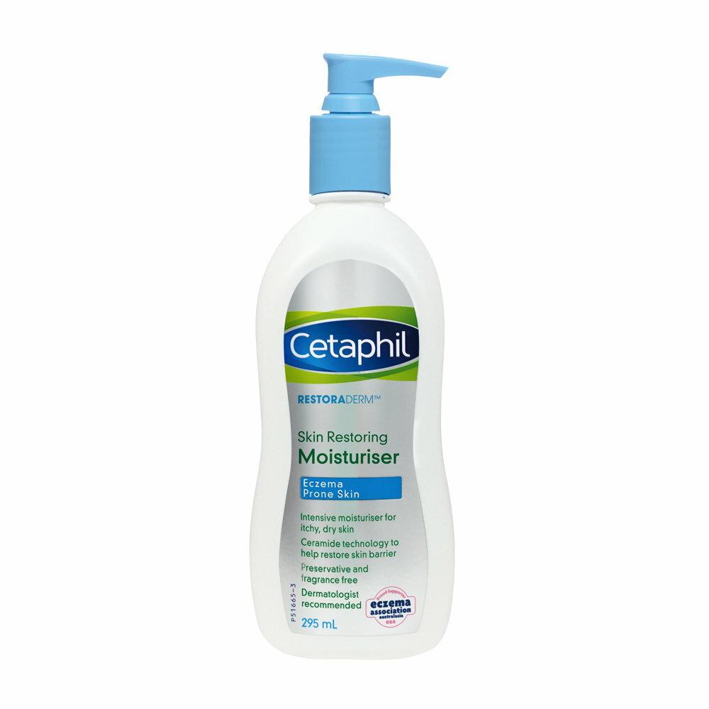Cetaphil舒特膚ad異膚敏修護滋養乳液