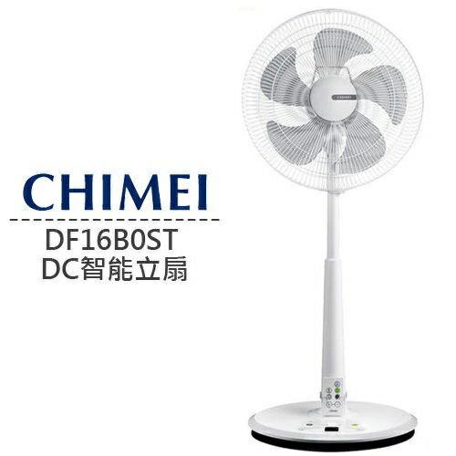 ★ 夜間下殺 免運 ★ 【現貨】【奇美 CHIMEI】 16吋微電腦 DC節能風扇DF-16B0ST 0