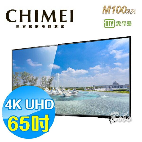 CHIMEI 奇美65吋 4K聯網 液晶顯示器 液晶電視 TL-65M100(含視訊盒) 內建愛奇藝