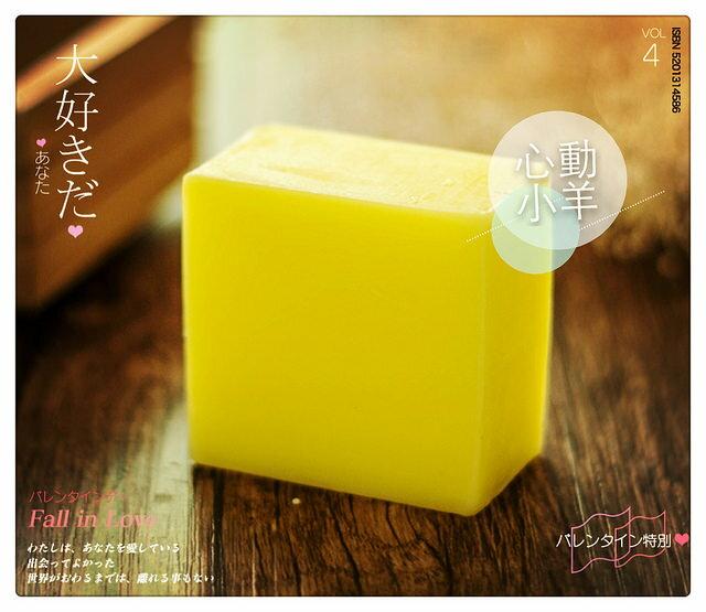 心動小羊^^純天然新品上市好用黃石泥粉、礦泥粉,手工皂必備50G,只要50元超美