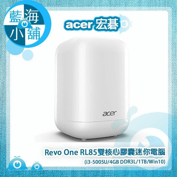 acer 宏碁 Revo One RL85 i3 雙核心膠囊迷你電腦 (i3-5005U/4GB DDR3L/1TB/Win10)