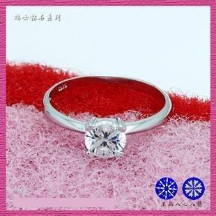 簡約 925純銀八心八箭瑞士鑽石0.6克拉四爪戒指 韓版女戒鑽戒 女