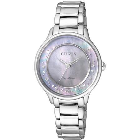 Citizen 星辰 Eco-Drive光動能 L系列 氣質出眾真鑽腕錶 氣質銀 EM0380-65D 30mm