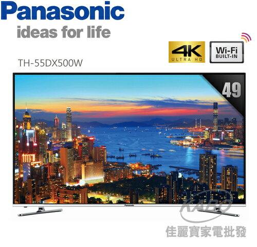【佳麗寶】-(Panasonic國際牌)55吋4K ULTRA HD液晶電視TH-55DX500W
