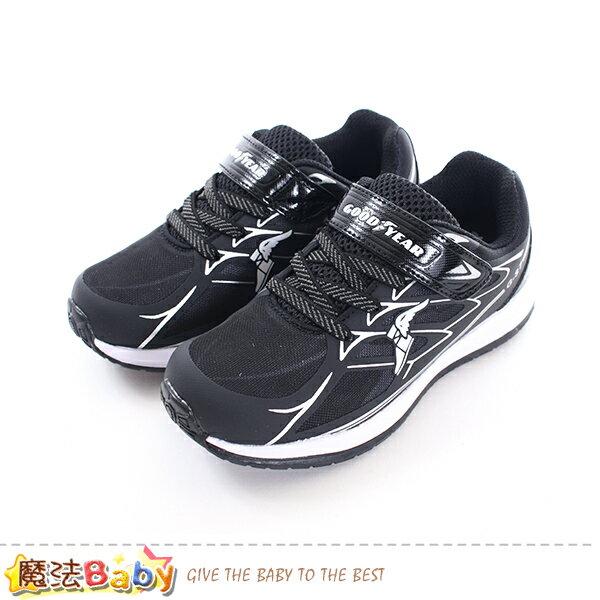 慢跑鞋中大兒童輕量運動鞋魔法Baby~sa88420