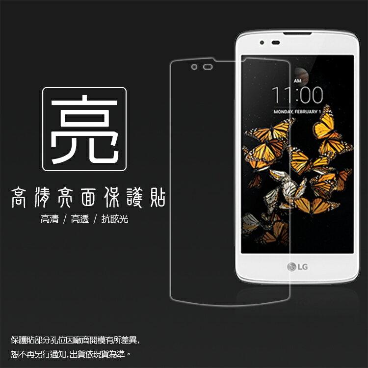 亮面螢幕保護貼 LG K8 K350 保護貼