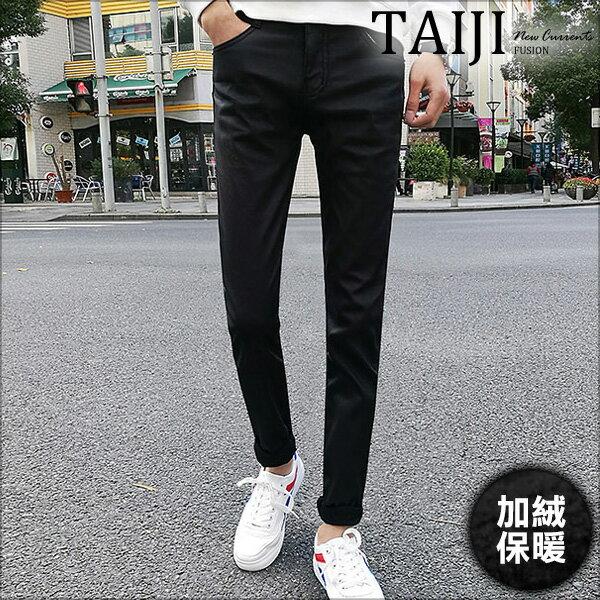 大尺碼牛仔褲‧素面修身內裡加絨牛仔長褲‧一色‧加大尺碼【NTJB806A】-TAIJI-