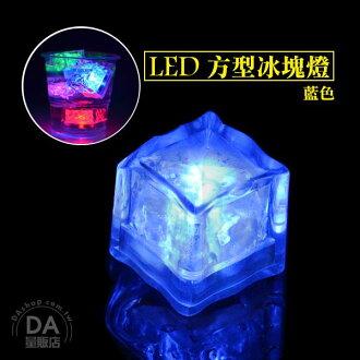 《DA量販店》LED 方塊 冰塊燈 觸水式 求婚 浪漫 婚禮 氣氛 DIY 佈置 藍色(V50-1412)
