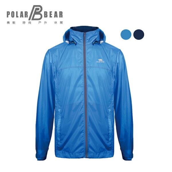 【POLARBEAR】男輕薄抗UV可收納透氣網外套