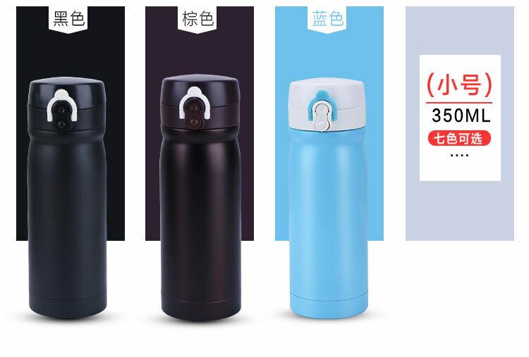 保溫瓶 - 500ml 經典彈跳杯蓋304不繡鋼雙層真空保溫杯 304不銹鋼內膽 適禮贈品 9