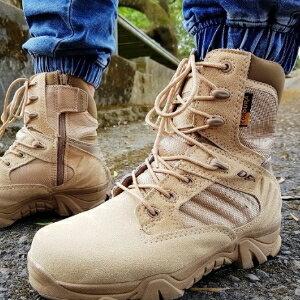 美麗大街【106120405】防滑登山高筒鞋戰鬥軍靴尺寸36~45