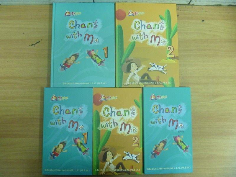 ~書寶 書T7/語言學習_YGO~Chant with me_2書 6CD 4DVD合售