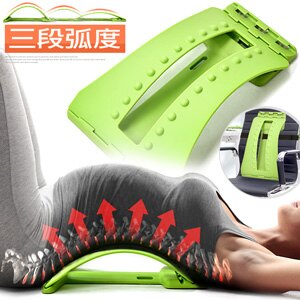 背靠腰椎拉背器 瑜珈拉筋板.脊椎伸展器.沙發靠墊汽車腰靠枕.矯正保健牽引器.背部舒展器伸展