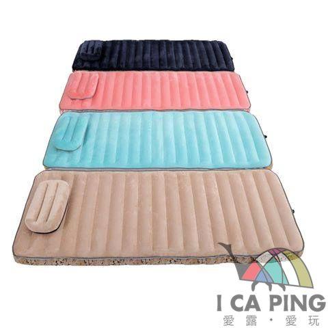 《愛露愛玩》【Atc組合式充氣床墊】///使用環保醫療級TPU///體積小///修補快速///可機洗充氣床///