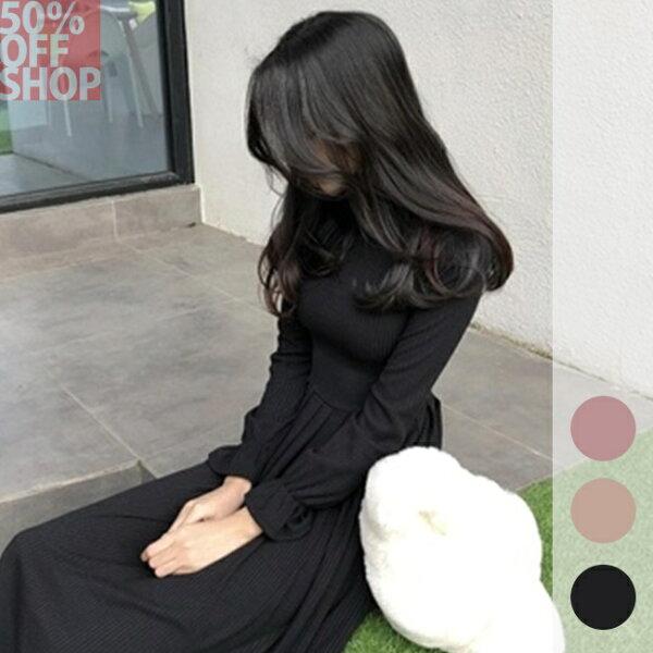 50 OFF SHOP:50%OFFSHOP韓版高腰顯瘦大擺純色長袖連衣裙(3色)【G033276C】