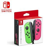 〈NS 原廠配件〉任天堂 Switch Joy-Con 左右手把 電光綠/電光粉紅【三井3C】-SANJING三井3C-3C特惠商品