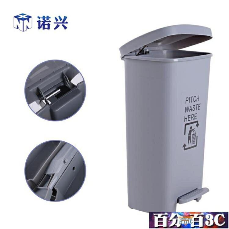腳踏垃圾桶塑料垃圾桶辦公室內廚房垃圾桶 50升