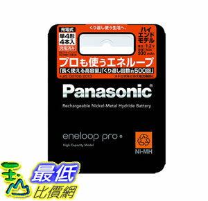 ^~106東京直購^~ PANASONIC ENELOOP pro BK~4HCD 4 9