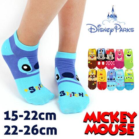 迪士尼直版襪大臉款台灣製Disney